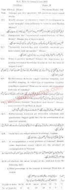 sociology paper past paper sargodha university ba bsc sociology elective paper b ilmkidunya