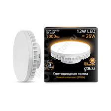 <b>Лампа Gauss LED GX70</b>