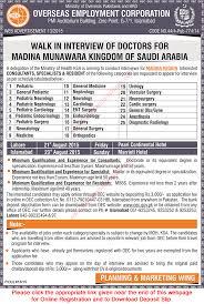 doctors jobs in saudi arabia 2015 walk in doctors jobs in saudi arabia 2015 walk in interviews overseas employment corporation