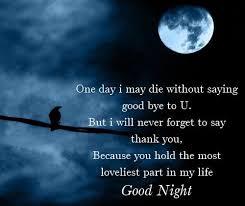 Good Night Quotes Shakespeare via Relatably.com