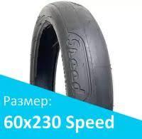 <b>Покрышка</b> для коляски speed 60x230 <b>hota</b> купить в Москве ...