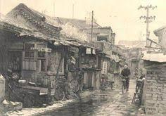 hutong, beijing hutong <b>pencil sketch</b> | HuTong | <b>China art</b>, Graphite ...