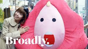 Vagina Art 3D Printing And The Paradox Of Japanese Censorship.