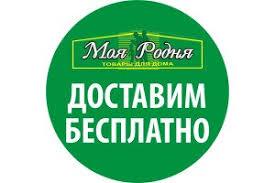 <b>Пылесос PVC 1621</b> Retro купить в Республике Чувашия | Товары ...