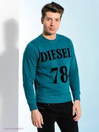 <b>Джемпер Diesel</b> 1573980 в интернет-магазине Wildberries.ru