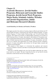 academic resources jewish studies programs holocaust and inside