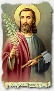 Apostol San Simon el cananeo o el zelote