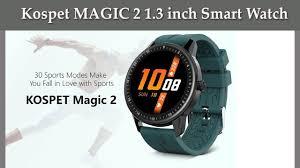 <b>Kospet MAGIC 2</b> 1 3 inch Smart Watch - Discount Lovers