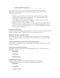 resume for scholarship getessay biz 6 images of resume for scholarship