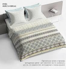 Текстиль для дома <b>Браво</b>, <b>постельное белье Bravo</b> - интернет ...