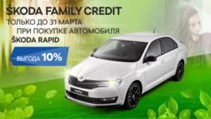 В КАРСАР - вся семья в сборе Saratovnews.ru