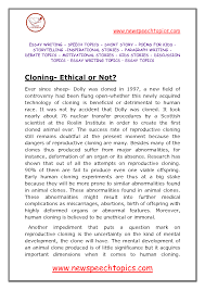essay of city lifevillage and city life essay neil petrie athletes and education real essay
