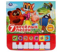 <b>Книжки</b>-<b>игрушки</b> — купить книгу-игрушку в Москве в Акушерство.ру