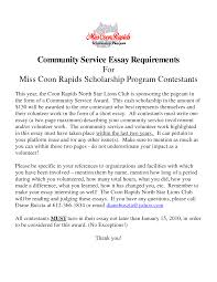 community service essay example our work write my assignment dublin ca essay writing essays and essay