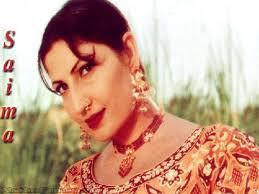 By Varda Dar. Saima Khan The curtain rises and you are met with absurd ... - Saima-Khan-Pakistani-Actress-Punjabi-Movies