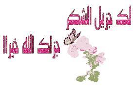 البرنامج اليومي للصائم في رمضان Images?q=tbn:ANd9GcR-iLRdNGh-V-d70eYoGiC2EctKderY008rHxRV0eOIi4w2VgF2