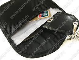 Нано-<b>чехол</b> RFID PROTECT <b>KEY</b>-04 для защиты <b>ключей</b> от ...