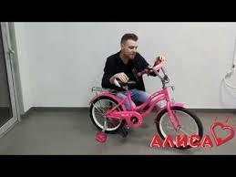 Детский двухколесный <b>велосипед</b> PROFI Star L1892 для девочек ...
