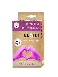 <b>Перчатки нитриловые розовые</b> (косметические) 10 шт/упак ...
