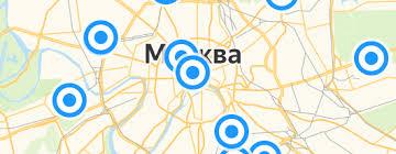 «<b>Термокружка</b> в прикуриватель - Россия, синий, <b>450 мл</b> ...
