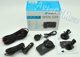 <b>Видеорегистратор</b> NEOLINE Wide S49 Dual - запись на две ...
