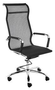 <b>Компьютерное кресло Viva</b> черное - купить по выгодной цене в ...