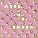 Herpes Simplex 1 by Arab on Radar