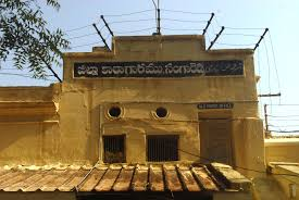 a year old jail in medak becomes a museum manned by prisoners another unique feature of the museum is that it would be manned by open air prisoners ie those who require minimal supervision who will be allotted for