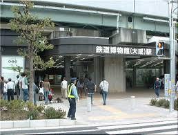 「)2007年 - 鉄道博物館」の画像検索結果