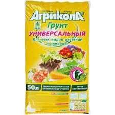 Грунт «<b>Агрикола</b>» универсальный <b>50</b> л в Санкт-Петербурге ...