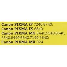 <b>Картридж T2 IC</b>-<b>CCLI</b>-451Y <b>XL</b> Желтый (Yellow) — купить в ...