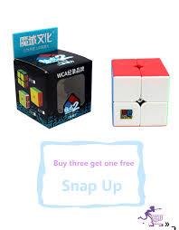 Cubes Store - отличные товары с эксклюзивными скидками на ...