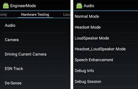 Как увеличить громкость Android через инженерное меню ...