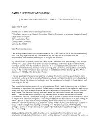 cover letter example letter example and system administrator on cover letter example letter example and system administrator on job letter of interest sample job application letter format in word job letter of interest