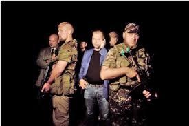 «<b>Контур Безопасности</b>» Андрея <b>Пинчука</b> – в Киеве можно ...