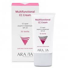 Кремы для лица <b>Aravia</b> - ROZETKA | Купить крем для лица в ...