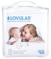 <b>LOVULAR подгузники Hot Wind</b> S (0-6 кг) 80 шт. — купить по ...