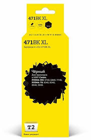 <b>Картридж T2 IC-CCLI-471BK XL</b>, совместимый — купить по ...