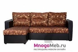 <b>Угловые диваны</b> со спальным местом - купить в Москве недорого ...