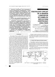 (PDF) Equivalent Circuit of X-Shaped Converter of Complex ...