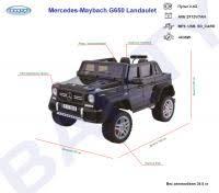 Двухместный <b>электромобиль Barty Mercedes-Maybach G650</b> ...