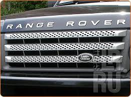 DHB500390WWQ <b>Решетка радиатора</b> Range Rover Sport ...