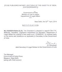 department of legal affairs notification of shri p k malhotra as secretary department of legal affairs