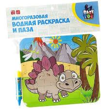 "<b>BONDIBON Водная раскраска</b>-<b>пазл</b> ""Стегозавр"""