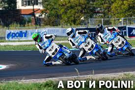 Магазин РЕВАУТ - тюнинг и запчасти для скутеров