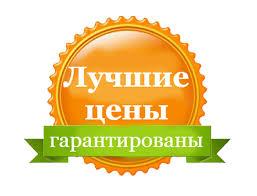 <b>Цифровые</b> баяны <b>Roland</b>  Аккордеон Шоп Интернет-магазин