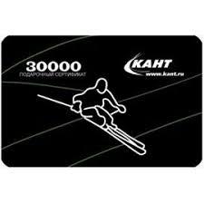 Кант <b>Подарочный сертификат 30</b> 000 руб - купить в КАНТе