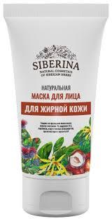 SIBERINA <b>Натуральная маска для жирной</b> кожи — купить по ...