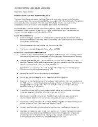 job skills for s associate resume description for s associate template template resume resume description for s associate