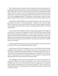 california essay   karibian resume food for the soulart institute essay paper